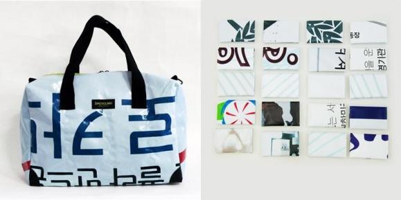 <터치포굿>이 만든 가방(사진 왼쪽)과 명함지갑(오른쪽)