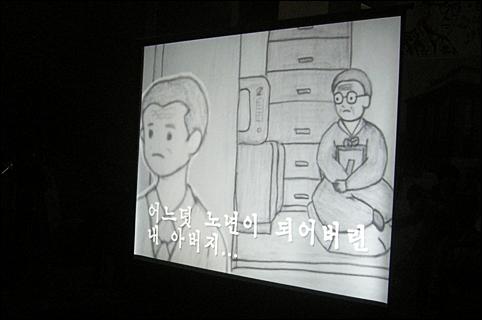 군산 기계공고 학생들이 만든 영상 자막
