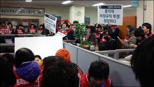 홍익대학교 청소-경비 노동자들의 투쟁 첫날 1월 2일 새해 벽두부터 전원 해고라는 말도 안 되는 일을 당한 청소, 경비 노동자들이 총장실 앞을 점령했다. 빨간 동그라미 안에 있는 사람이 나다.