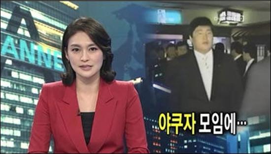 개국 첫날부터 강호동 죽이기에 나선 동아일보 계열 종합편성채널 '채널A' 방송