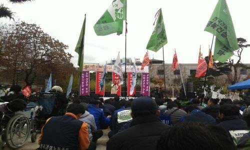 한미FTA 폐기 대구경북 민중대회가 3일 오후 2시 30분부터 대구국채보상기념공원에서 열렸다.
