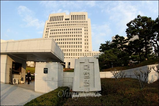서울 서초구 대법원 청사.