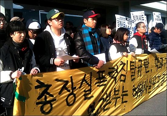 13일 오후 학과구조조정에 반대하며 총장실 점거 농성을 벌이던 도중 교직원들에 강제해산에 쫓겨난 동국대 학생들이 규탄기자회견을 열고 있다.