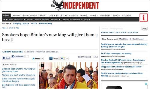 부탄의 담배 통제 관련 논란을 보도한 <인디펜던트>.