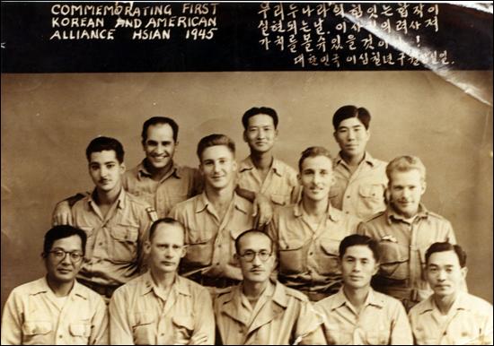 한국광복군 제2지대 대원과 미국 OSS대원들 . 사진 위쪽에 '두 나라의 힘 있는 합작이 실현되는 날, 이 사진의 역사적 가치를 볼 수 있을 것이다'라고 새겨져 있다.
