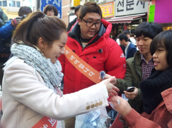 JTS 거리캠페인 모금을 하는 한지민