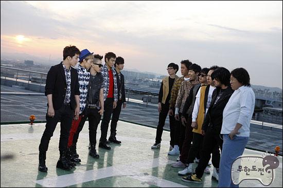 2011년 5월 방송된 MBC <무한도전> '갱스 오브 서울' 특집