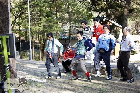 2011년 5월 방송된 MBC <무한도전> '무한상사 야유회' 특집