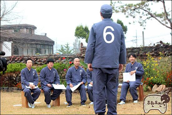 2011년 10월 방송된 MBC <무한도전> '짝꿍' 특집