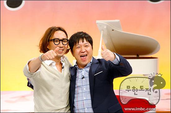 2011년 6월 방송된 MBC <무한도전> '서해안 고속도로 가요제' 특집
