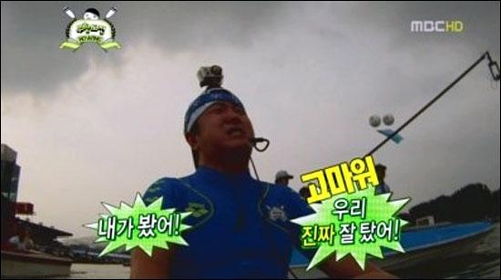 2011년 7월부터 8월까지 방송된 MBC <무한도전> '조정' 특집