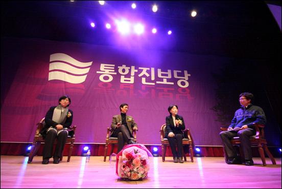 통합진보당 대전시당은 창당대회에 앞서 통합진보당 공동대표인 이정희, 유시민, 심상정  3인의 정치콘서트를 진행했다.