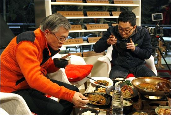 9일 방송된 <힐링캠프 기쁘지 아니한가-문재인편> 녹화현장 모습.