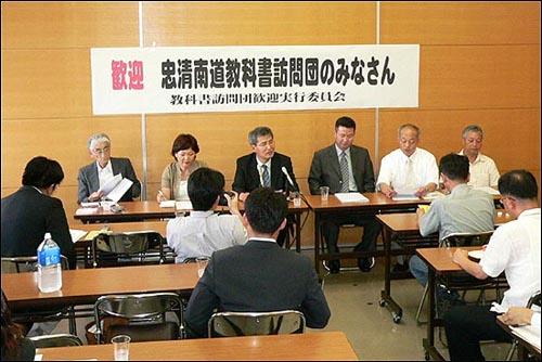지난 2005년, 일본 구마모토를 방문해 역사 왜곡 교과서 불책운동을 벌이고 있는 충남 교과서 방문단