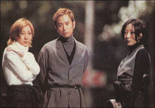 1995년 11월 4일자 <경향신문>에 실린 베이시스 사진