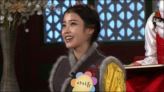 설특집 프로그램 최고의 게스트 아이유 KBS 2TV의 설 특집 프로그램 <세자빈 프로젝트-왕실의 부활>은 23일 오후 7시 20분에 방송된다.