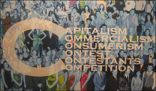천민정 I '자본주의와 경쟁(Capitalism and Contest)' Polipop Digital Painting 152×244cm. 이 작품은 2011년도 미국 리얼리티 쇼 참가자, 욕심 많은 신부들이 화면에 그득 넘친다