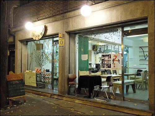 서울 강북구 미아동에 위치한 만만한 카페.