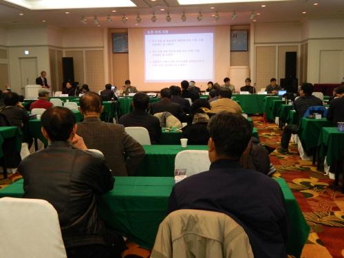 3일 '154/345kV 송전선로 주변지역 암 유병 양상의 생태학적 역학조사 연구' 토론회가 충남 아산시 온양그랜드호텔에서 열렸다.