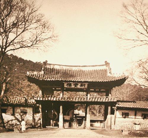 신풍루 1907년 헤르만 산더가 촬영한 당시의 신풍루 모습(국립민속박물관)