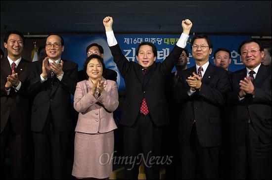 지난 2002년 1월 24일 고 김근태 고문이 제16대 민주당 대통령 후보 출마를 선언하며 손을 들어 포즈를 취하는 가운데 부인 인재근씨가 옆에서 박수를 치고 있다.