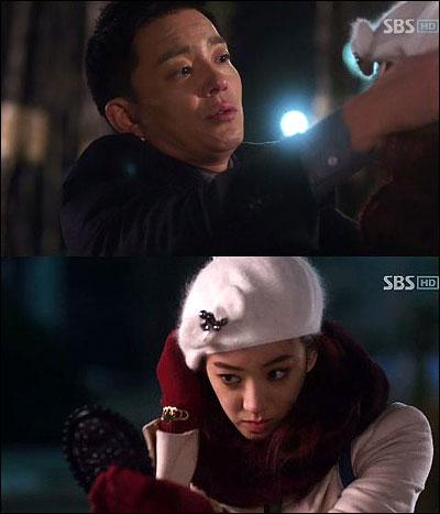SBS <샐러리맨 초한지> 13일 방송된 <샐러리맨 초한지>의 한 장면