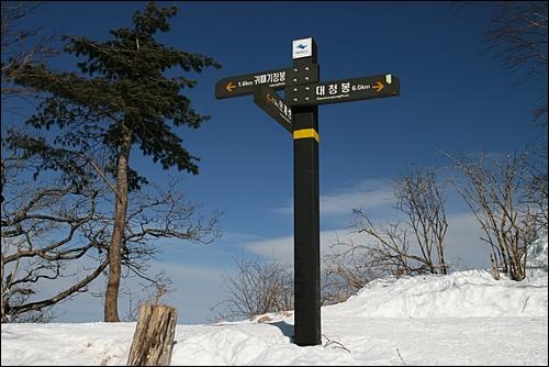 겨울 산의 매력은 하얀 눈과 맞닿은 파란 하늘