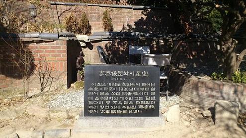 구석구석 백 년 가까이 된 그의 흔적이 묻어난다.