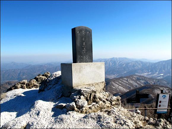 치악산 정상석 1,288미터