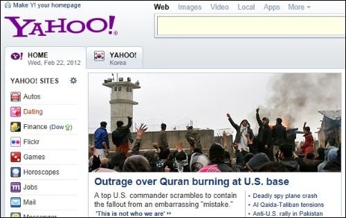 미군의 코란 소각에 아프간 주민 수천 명이 격렬한 시위를 벌이고 있다.