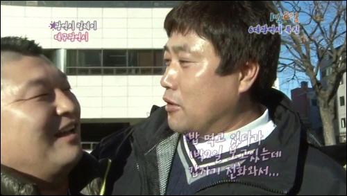 '1박 2일'의 맏형 강호동은 타고난 리더쉽과 특유의 친화력으로 방송의 구심점 역할을 했다.