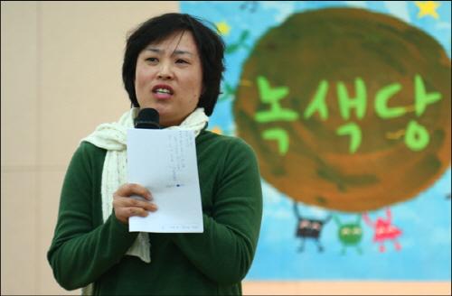 '탈핵'을 걸고 출마하는 박혜령(43) 예비후보. .