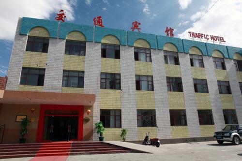 타쉬쿠르칸에서 머문 교통 빙관. 가격이 저렴해서 여행자에게 인기가 좋다.