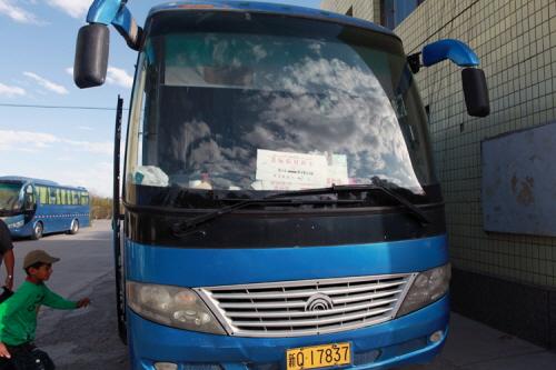 중국과 파키스탄을 연결하는 국제버스