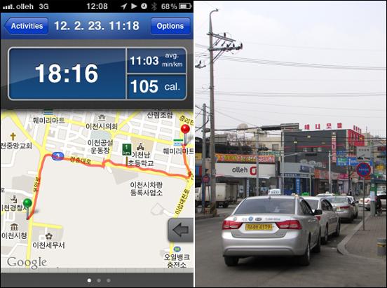 이천 터미널에서 이천시청까지 걸어봤다. 소요 시간은 18분 16초, 터미널로부터 약 1.7km 거리였다(왼쪽 사진). 이천 터미널 앞 택시 정류장(오른쪽 사진)
