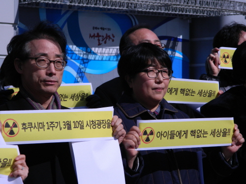 지난 2월 27일 '찬핵 정치인 19대 총선 심판명단 발표 기자회견'에서 핵 없는 사회를 위한 공동행동은 오는 3월 10일 후쿠시마 1주기 행사 주요 일정을 발표했다.