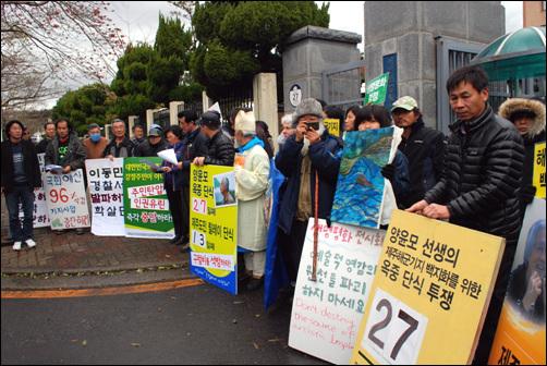 5일 아침에 강정마을 주민들과 시민단체 활동가들이 서귀포경찰서 앞에 모여 당국의 구럼비 파괴 기도를 비난하는기자회견을 열었다.