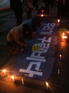 7일 저녁, 청계광장에서 제주해군기지 건설 반대 촛불집회가 열리고 있다.