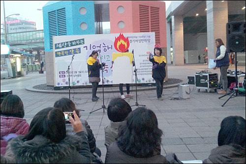 7일 저녁 경기 수원역 남쪽 광장에서 열린 '3.8세계 여성의날' 기념 경기여성한마당 행사에서 여성단체 회원들이 정부의 촛불시위 탄압을 꼬집는 풍자극을 펼쳐고 있다.