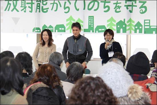 지난 2월 12일 후쿠시마시에서 개최된 '방사능으로부터 생명을 지키는 전국 대표자 회의'에서 발언하는 요시노 히로유키 사무국장.