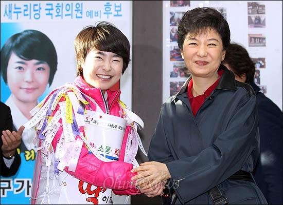 박근혜 새누리당 비상대책위원장이 13일 부산 사상구에 출마한 손수조 후보의 선거사무소를 찾아 격려하고 있다.