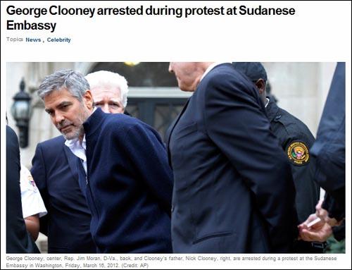 수단 사태 시위에서 영화배우 조지 클루니에 대한 체포를 보도하는 AP통신