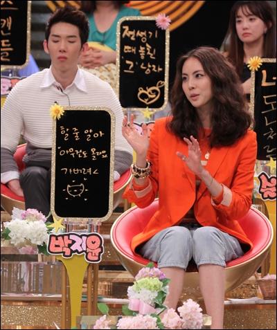20일 방송될 SBS <강심장>의 한 장면.