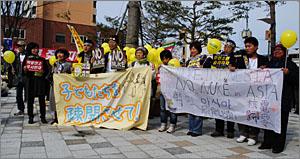 삼척시 반핵 평화대행진에 참여한 '반핵 아시아포럼' 회원들.