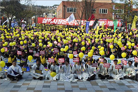 삼척시 반핵 평화대행진에 참석한 시민들.