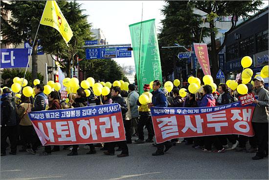 반핵 평화대행진. 삼척 시내를 돌며 가두시위를 벌이고 있는 시민들.