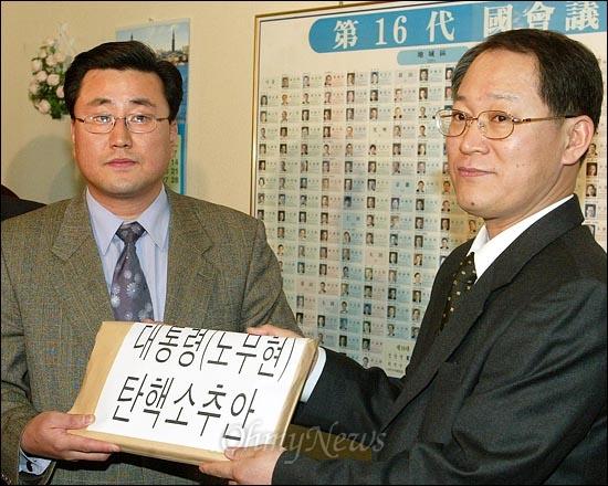 지난 2004년 3월 9일 유용태, 홍사덕 외 157인의 의원이 서명발의한 '노무현 대통령 탄핵소추안'을 민주당 박준 원내행정실장(왼쪽)이 의사국장에게 제출하고 있다.