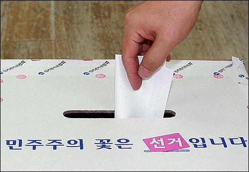 건설일용노동자들은 당연히 누려야할 투표권을 행사하지 못하고 있다.