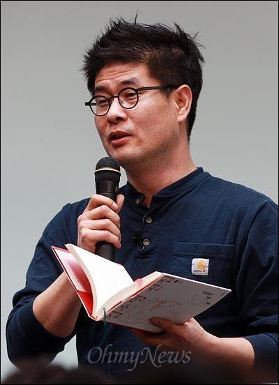 28일 오후 서울 상암동 <오마이뉴스> 대회의실에서 철학자 강신주 박사의 '김수영 다시읽기' 강의가 진행되고 있다.