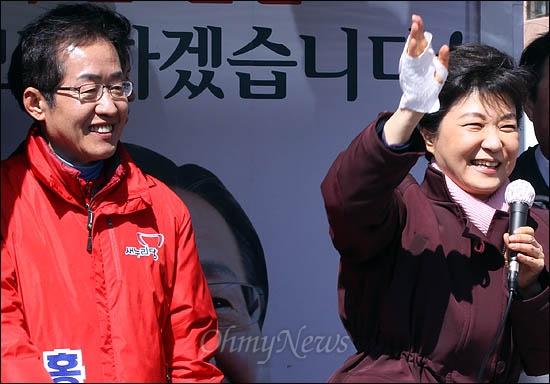 박근혜 새누리당 중앙선대위원장이 6일 오후 서울 동대문구 전농동로터리에서 홍준표 후보(동대문을)의 지원유세를 펼치고 있다.